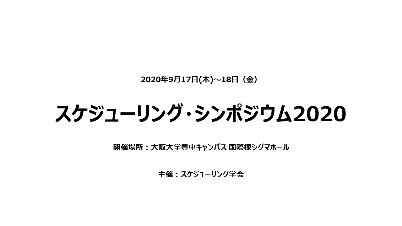 SS2020_cover
